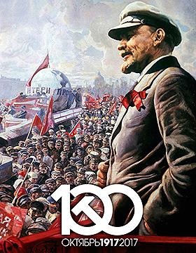 100-anos-de-la-gran-revolucion