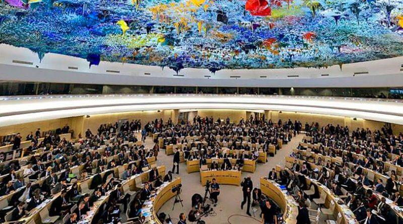 Posición de Nicaragua ante el Consejo de Derechos Humanos de la ONU