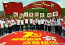 La Revolución China: «Un giro del dragón y el mundo inició su temblor»