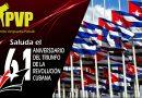 Cuba: 61 eneros de victorias